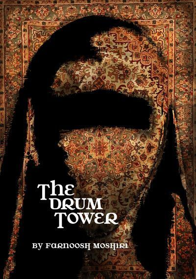 The-Drum-Tower-by-Farnoosh-Moshiri